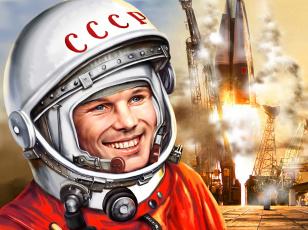 обоя праздничные, день космонавтики, гагарин, ракета
