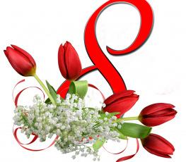обоя праздничные, международный женский день - 8 марта, цветы, фон