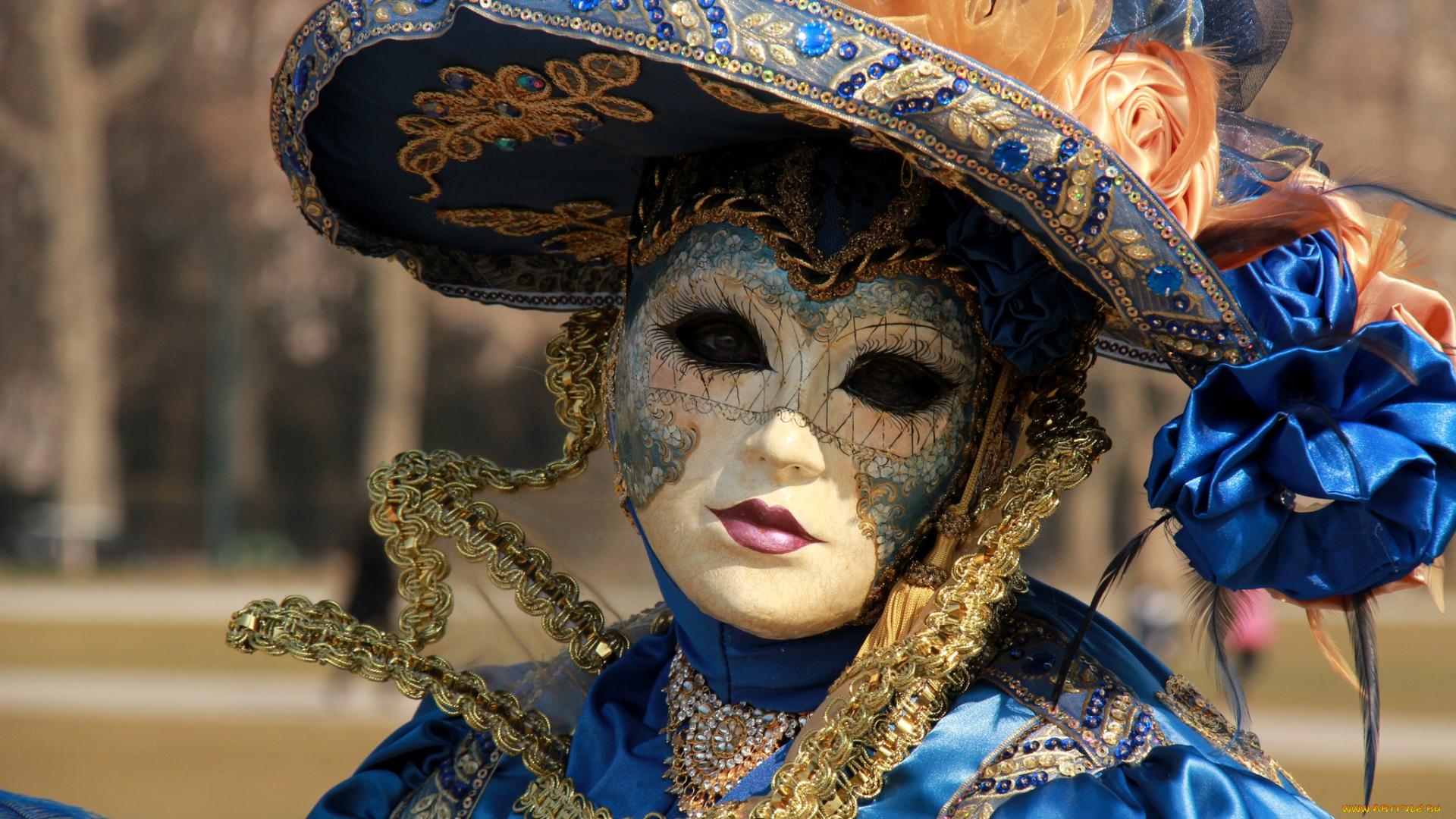 Театральные и сценические костюмы маски грим недорого  АРТЭ