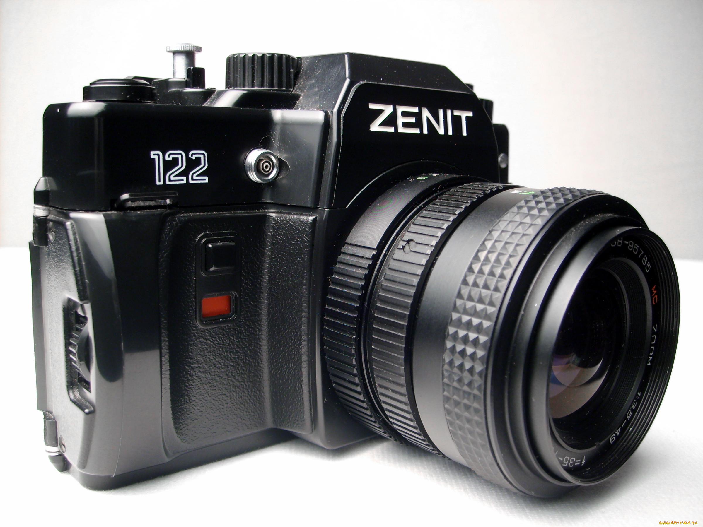 Отечественные фотоаппараты цифровые