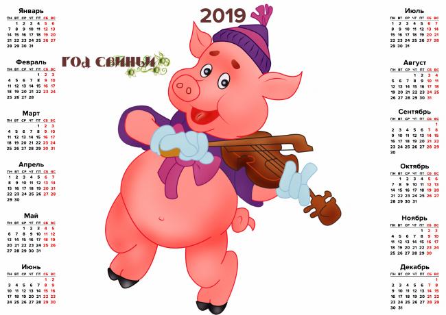 Свинка - музыкант