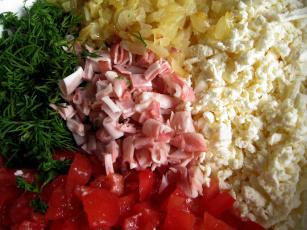 обоя еда, салаты,  закуски, помидоры, ветчина, укроп