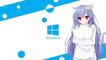 Картинка компьютеры windows+10 фон взгляд девушка