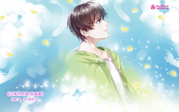 Картинка аниме mini+miss лепестки парень