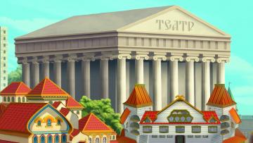 обоя рисованное, города, здание