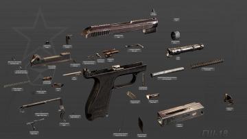 Картинка оружие 3d схема