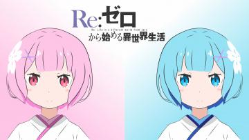 обоя аниме, re,  zero kara hajimeru isekai seikatsu, фон, взгляд, девушки