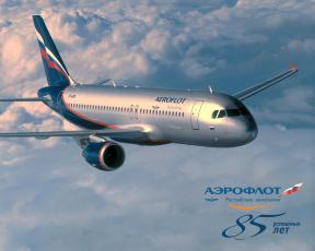 Картинка бренды аэрофлот