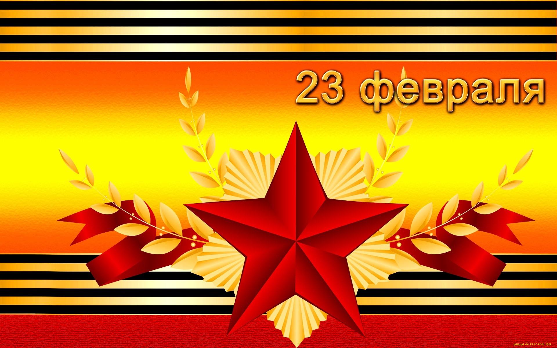 Открытки к днем защитника отечества, поздравления первоклашек картинка