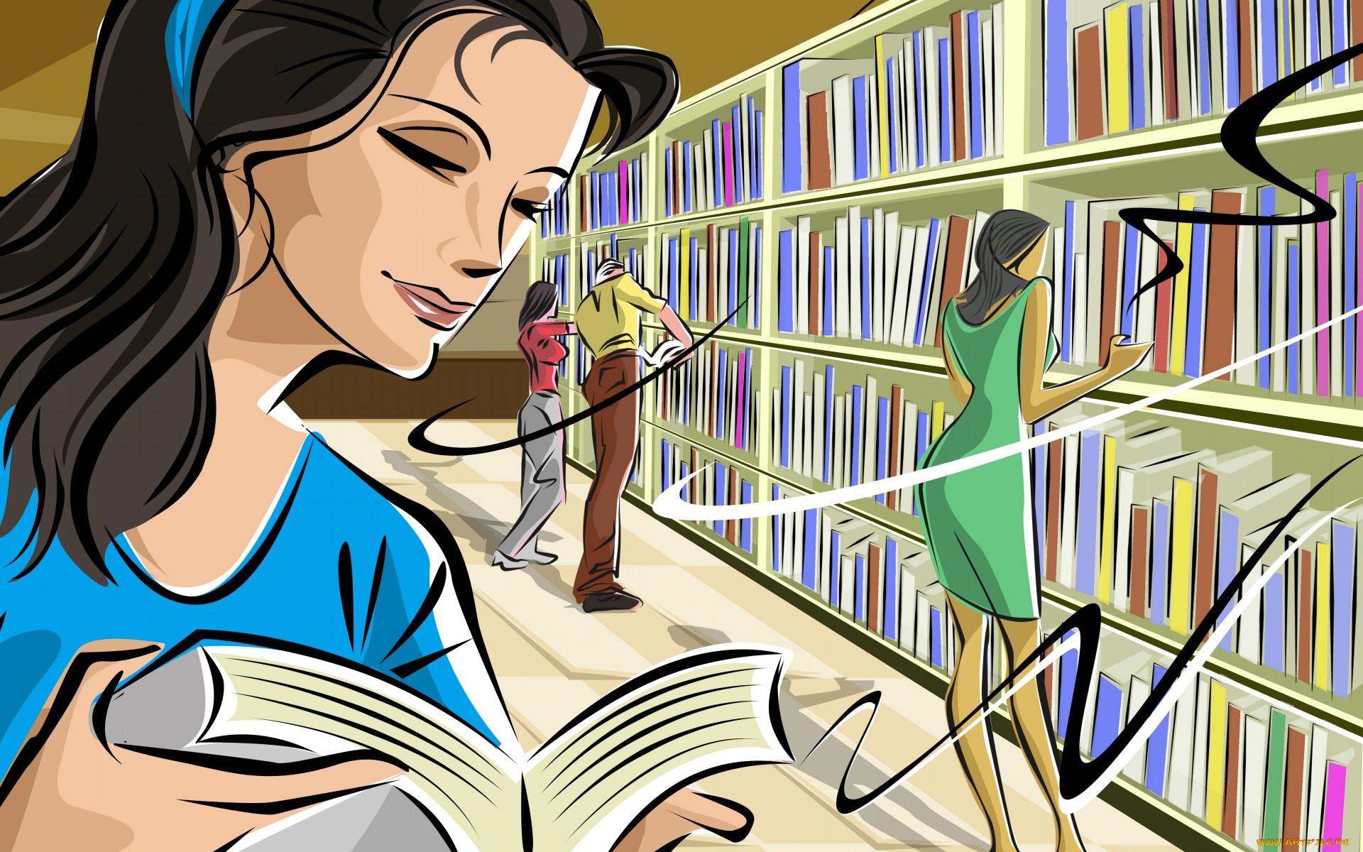 картинки образ библиотеки и библиотекаря способен нанести человеку