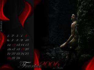 обоя календари, люди