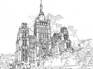 Картинка москва высотка рисованные города
