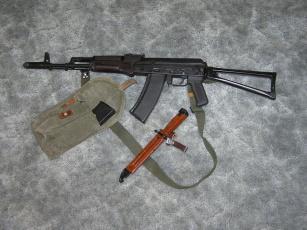 Картинка оружие автоматы