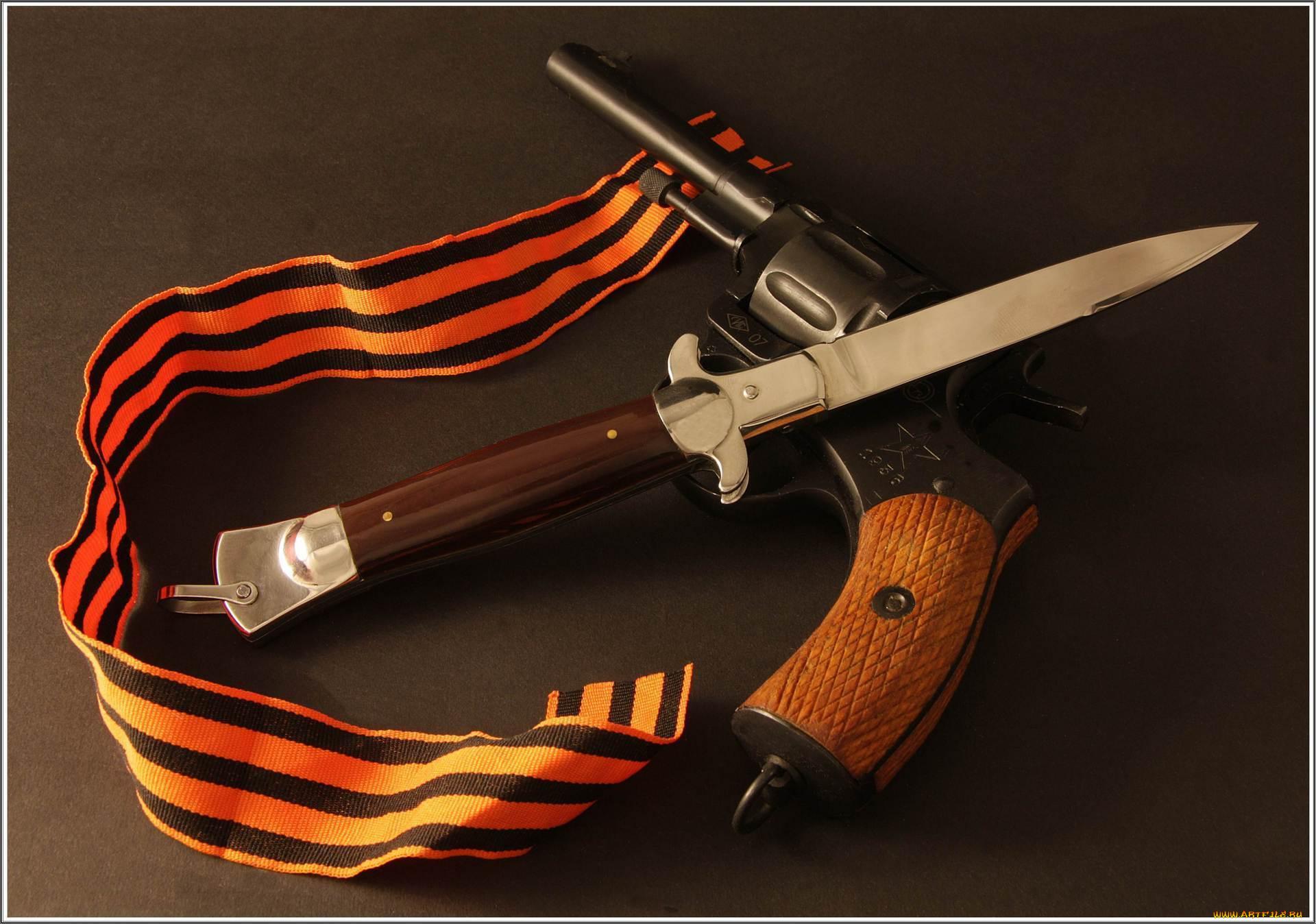 Нож с зажигалкой  № 612949 без смс