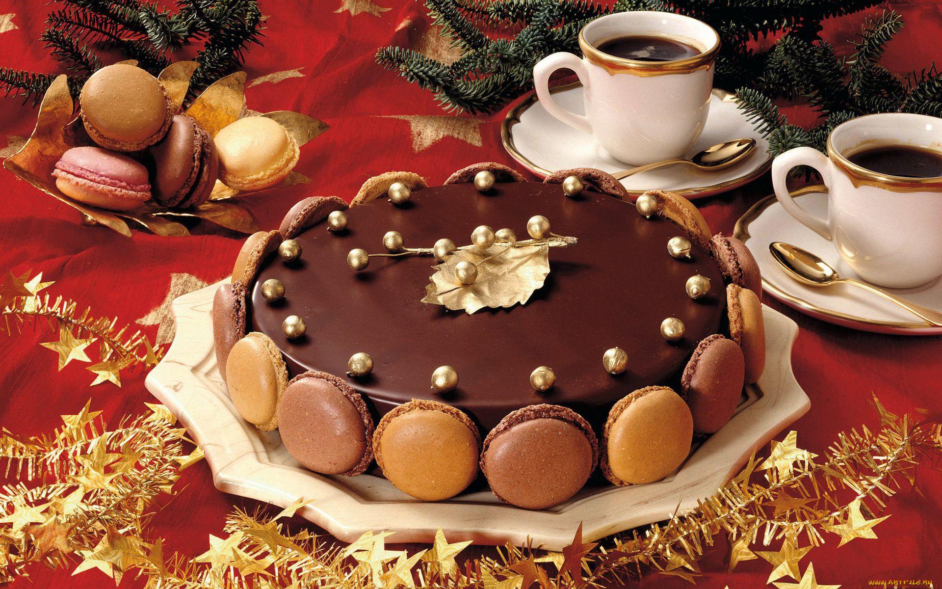 Открытки, открытки с кофе и тортом