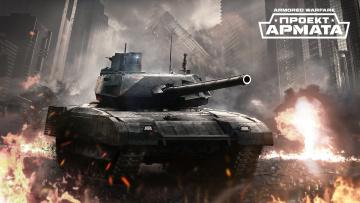 обоя видео игры, armored warfare, action, симулятор, armored, warfare