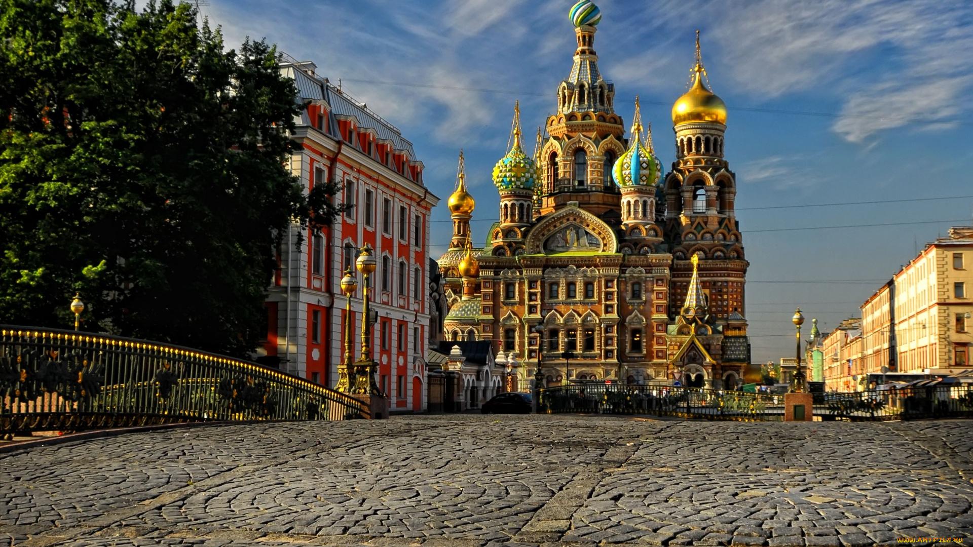 Картинки города россии с названиями, поздравление