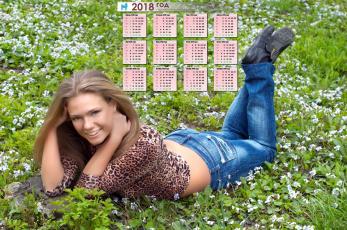 обоя календари, девушки, улыбка, трава, цветы