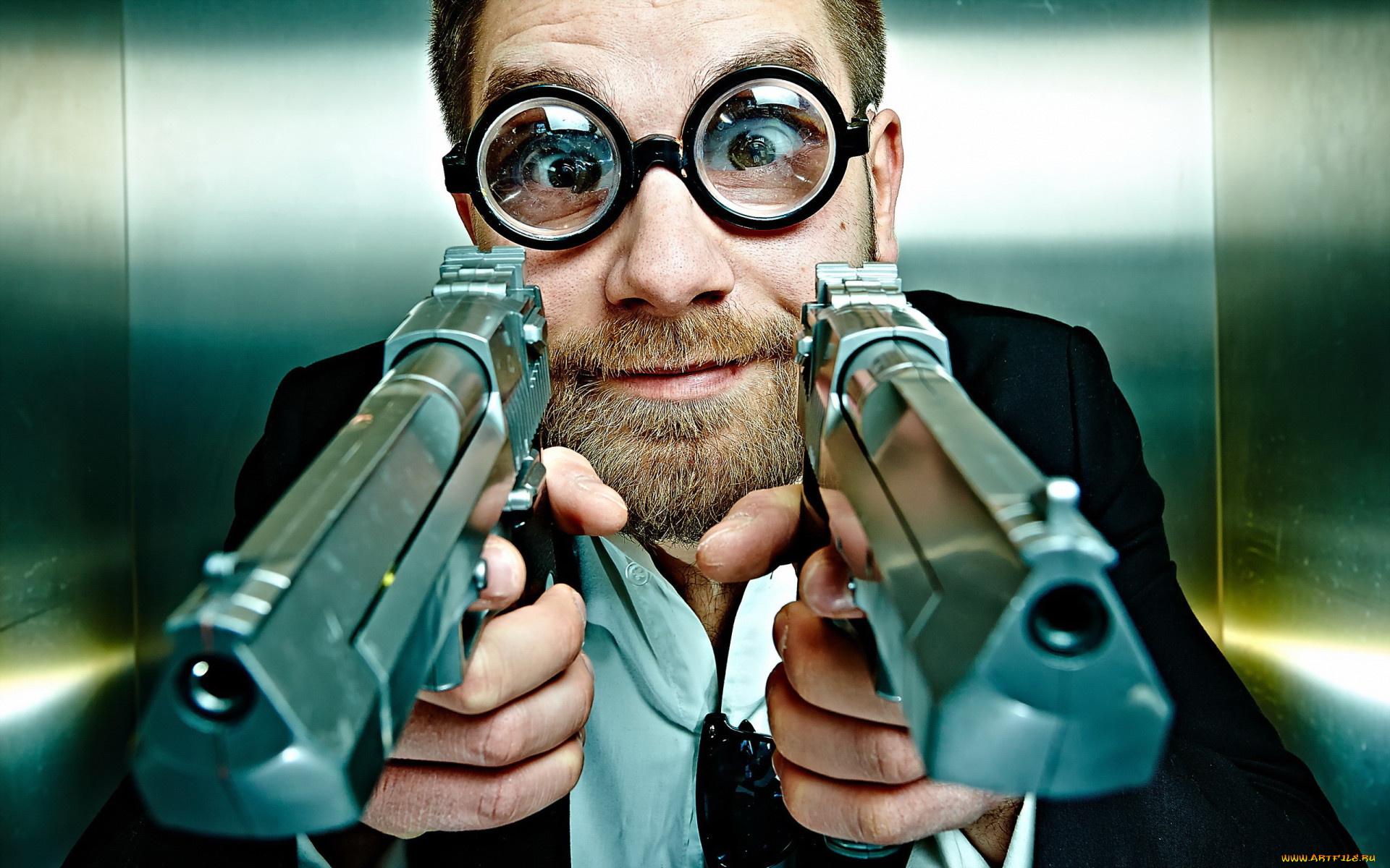 Пистолет картинки приколы, про студентов