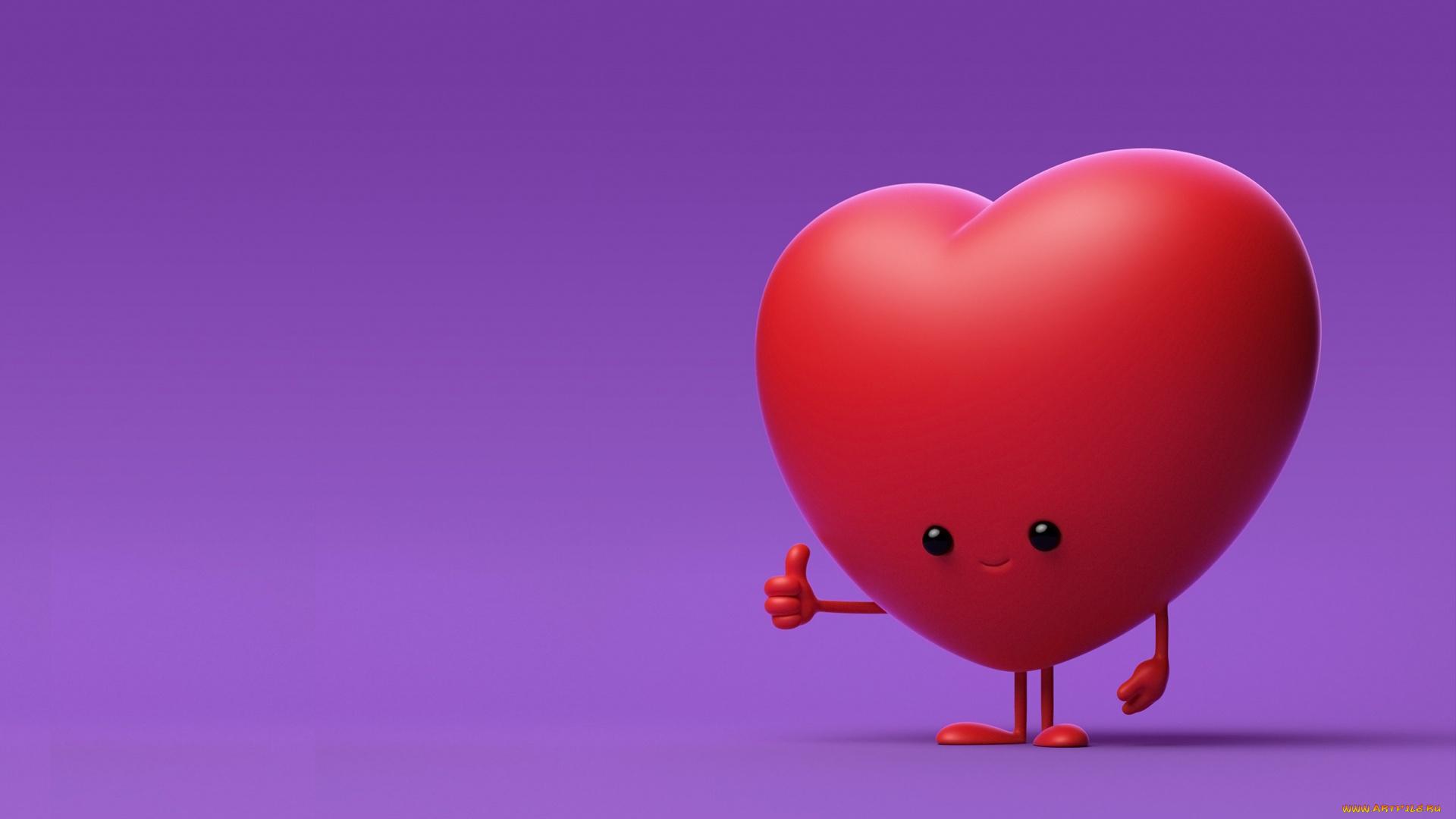 сердце арт  № 3009893 без смс