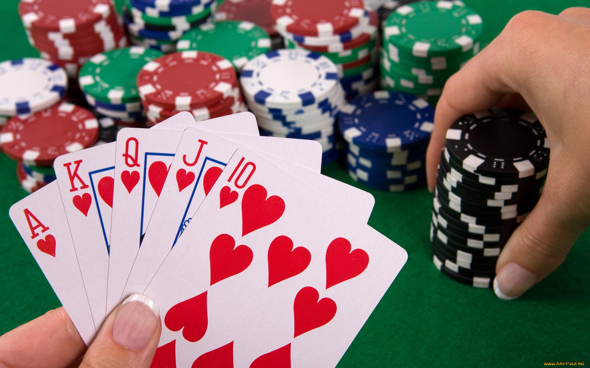 игры карты игральные азартные  № 1898144 загрузить