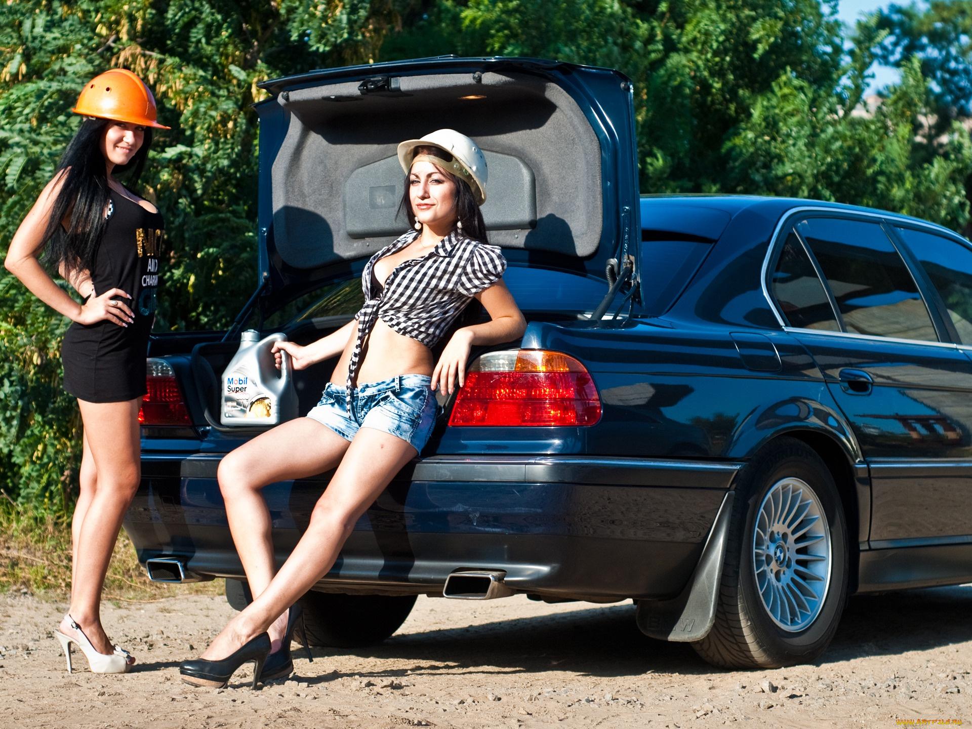 Картинки с машиной и девушкой смешные, открытки иван купала