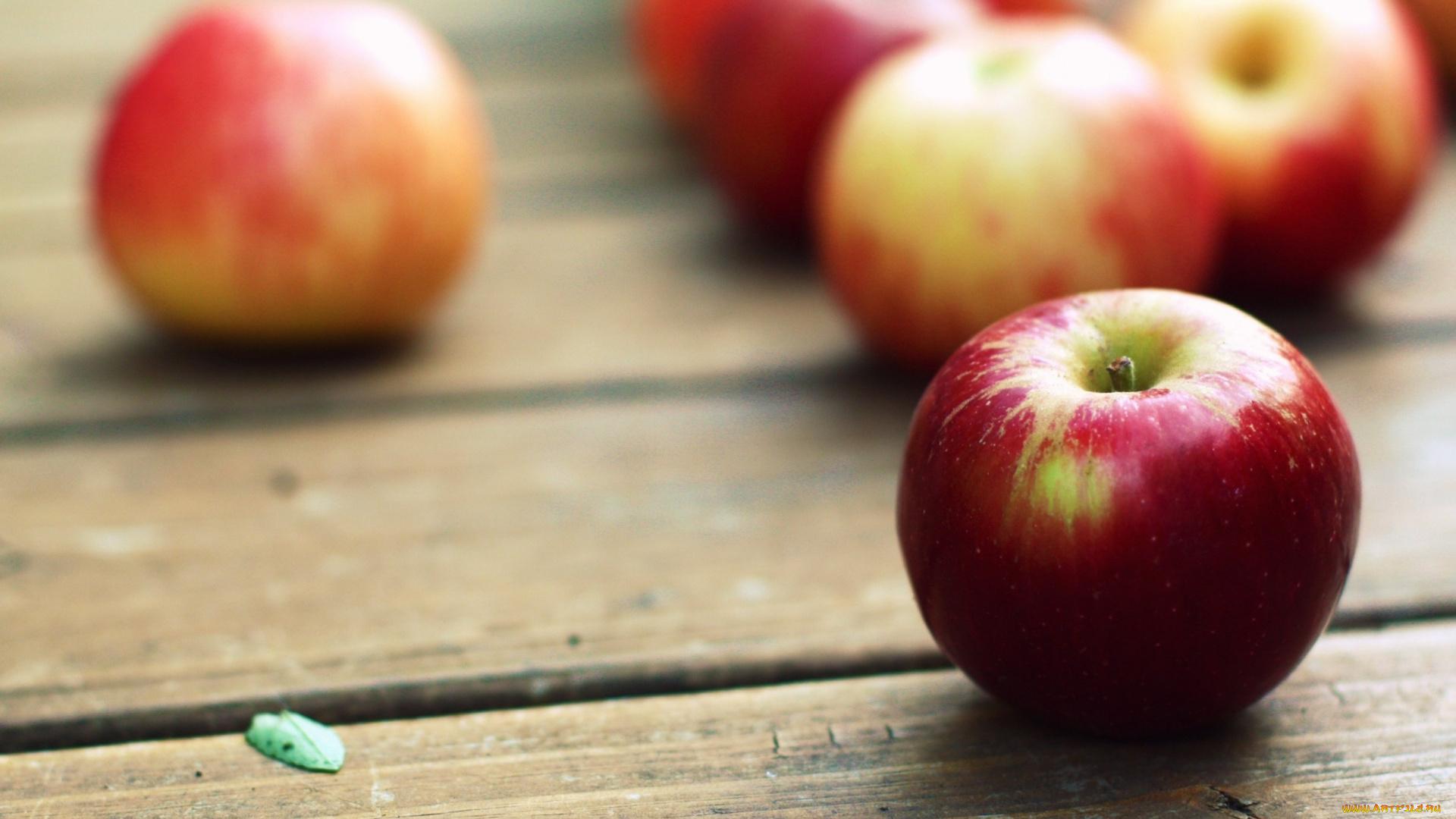 Признание на яблоке без смс