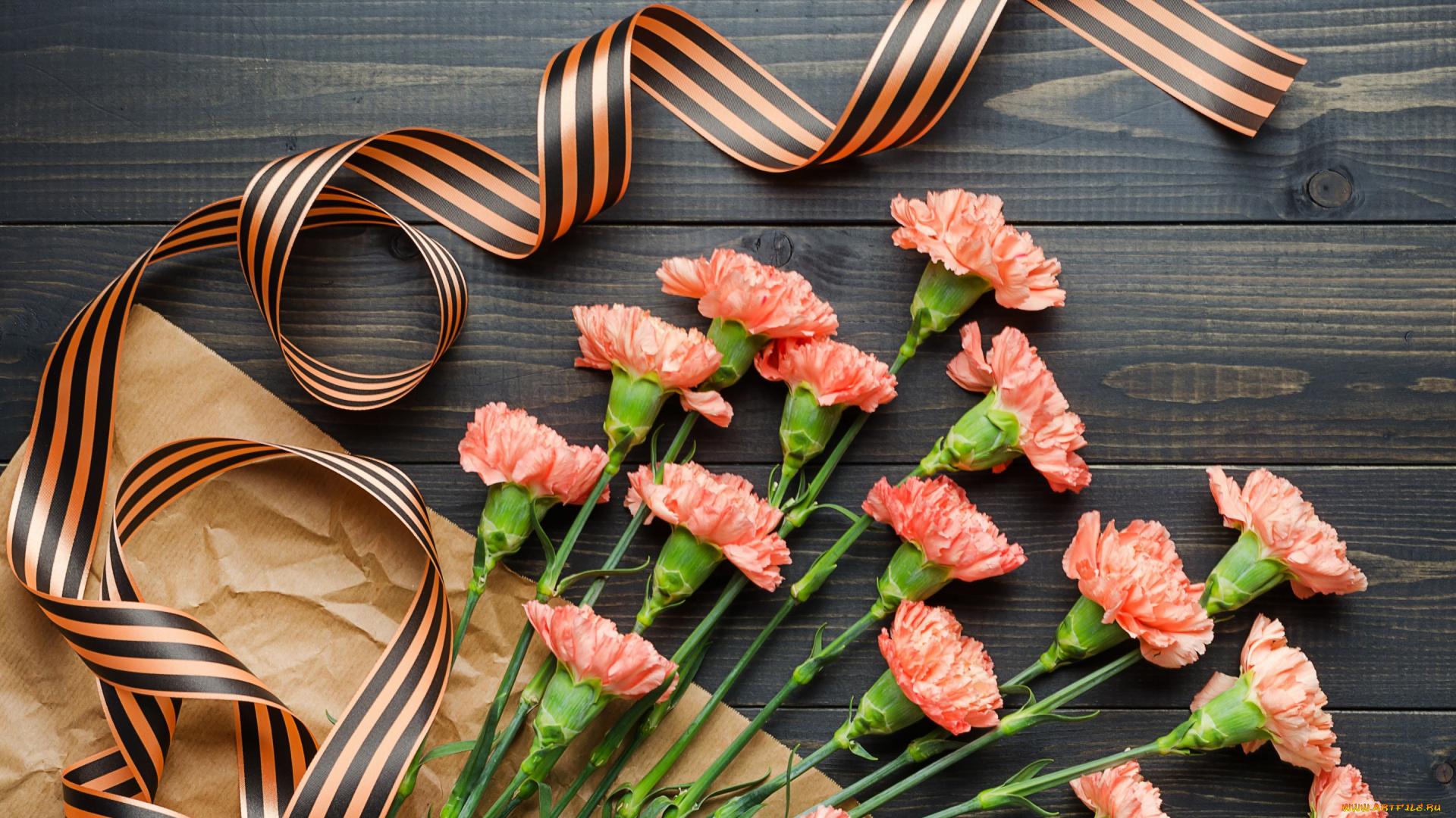 Открытка цветы с георгиевской лентой, добрый вечер картинки