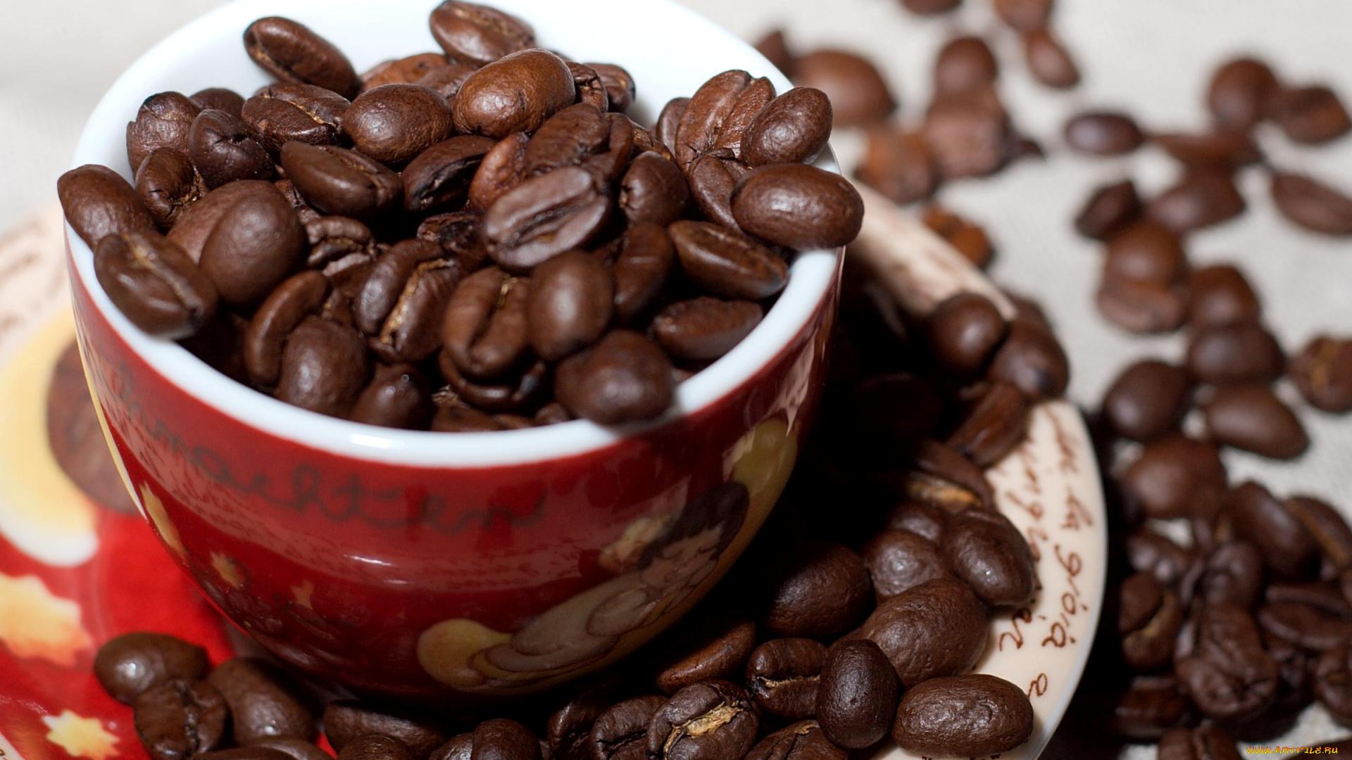 кофейные зерна блюдце кружка смотреть