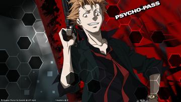 Картинка kagari shuusei аниме psycho pass парень доминатор рыжий