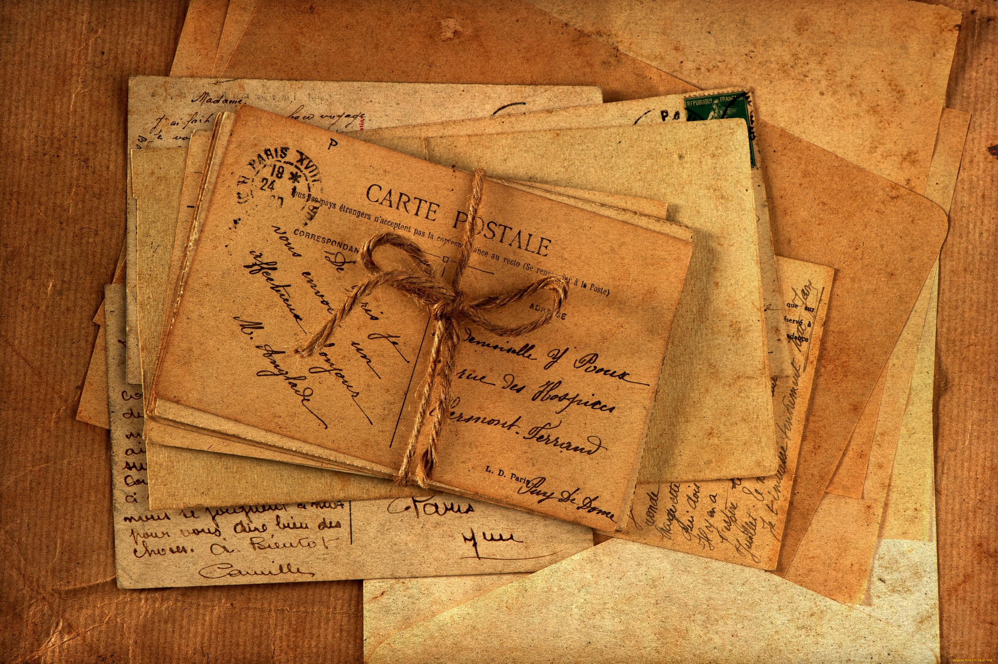 Ретро почта открытки, татьяне прикольная