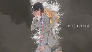 Картинка аниме shigatsu+wa+kimi+no+uso твоя апрельская ложь