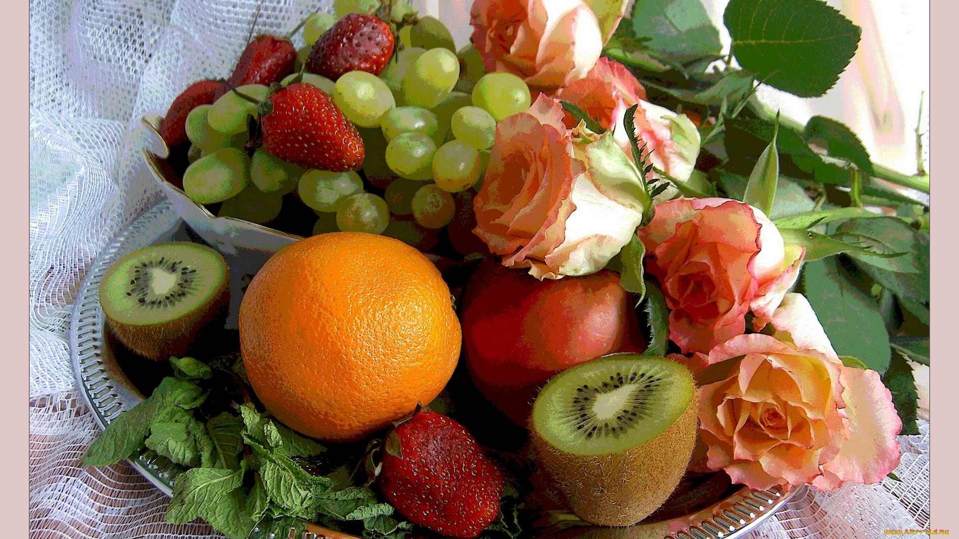 Цветы фрукты открытка