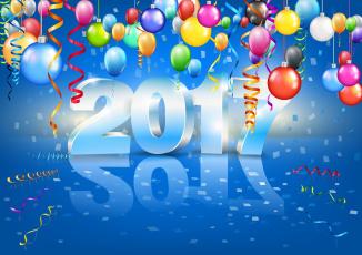 обоя праздничные, векторная графика , новый год, шары, фон