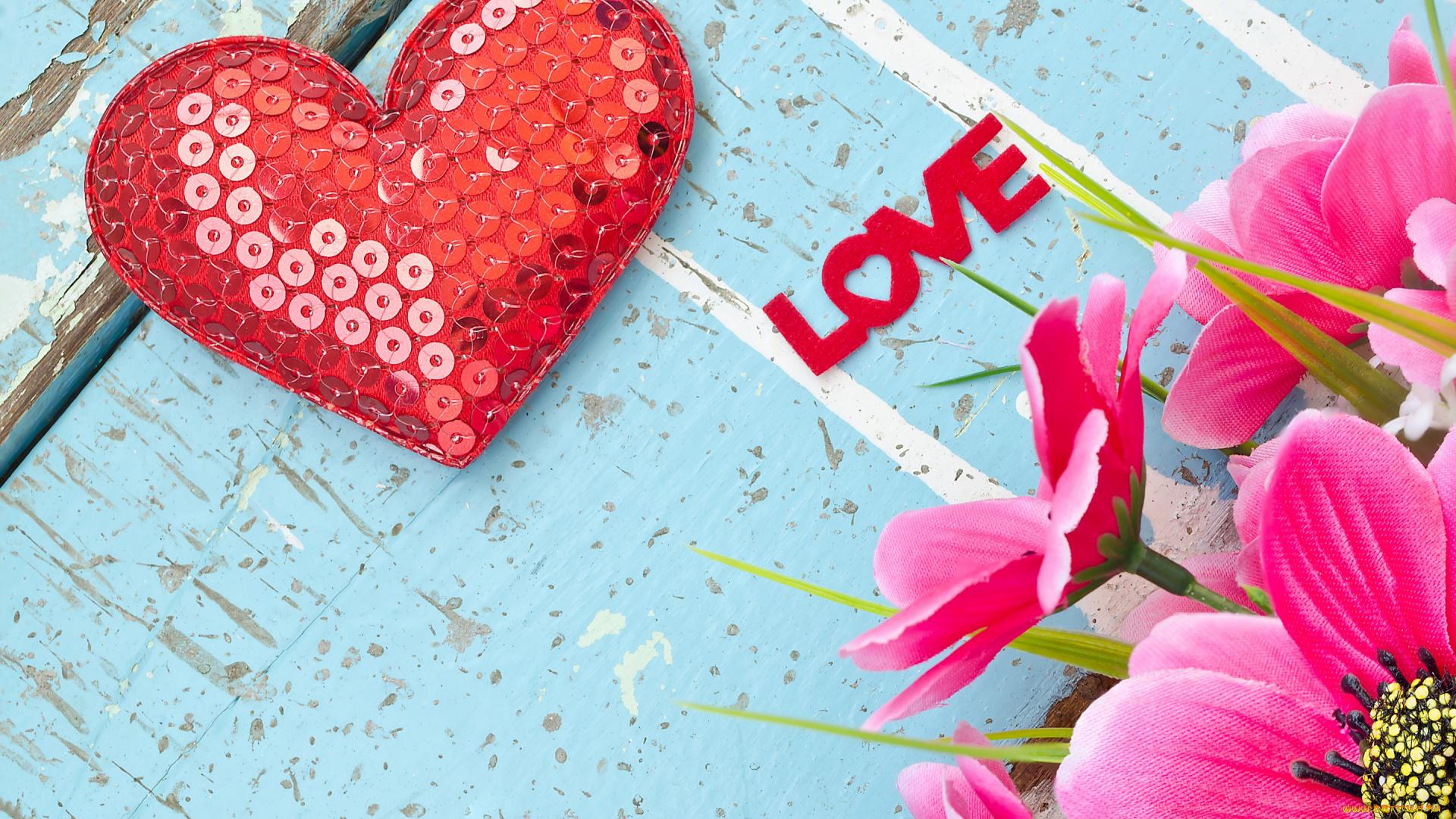 Открытки сердечки и цветочки