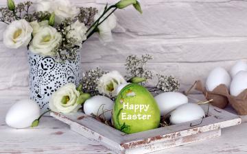 обоя праздничные, пасха, надпись, яйца, эустома