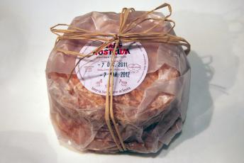Картинка capr& 237 +lavande+afinado еда сырные+изделия сыр