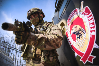 Картинка оружие армия спецназ эмблема