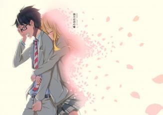 обоя аниме, shigatsu wa kimi no uso, двое