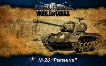 Картинка 26 pershing видео игры мир танков world of tanks американский танк