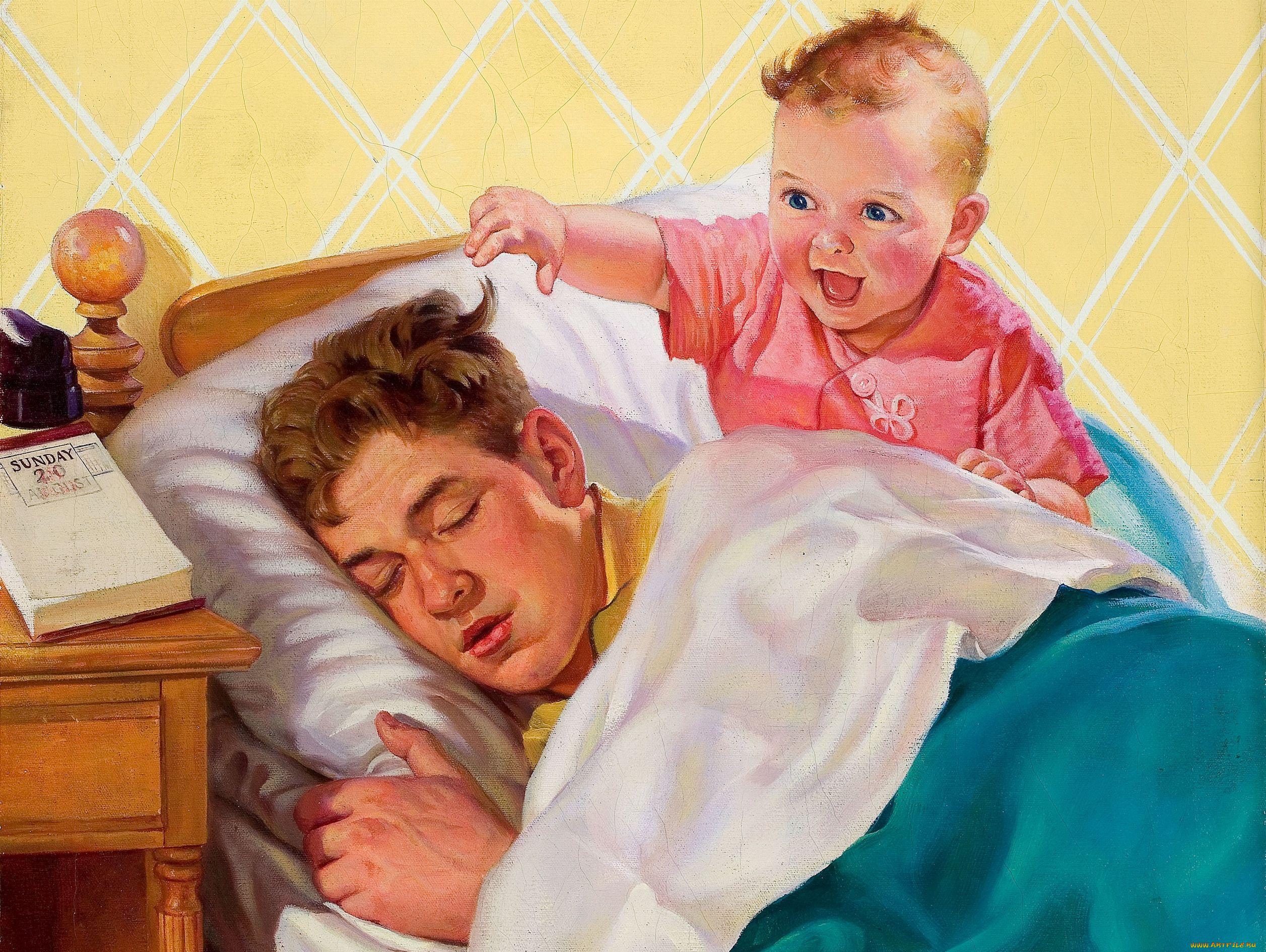 картинки где спит семья выдержав этого