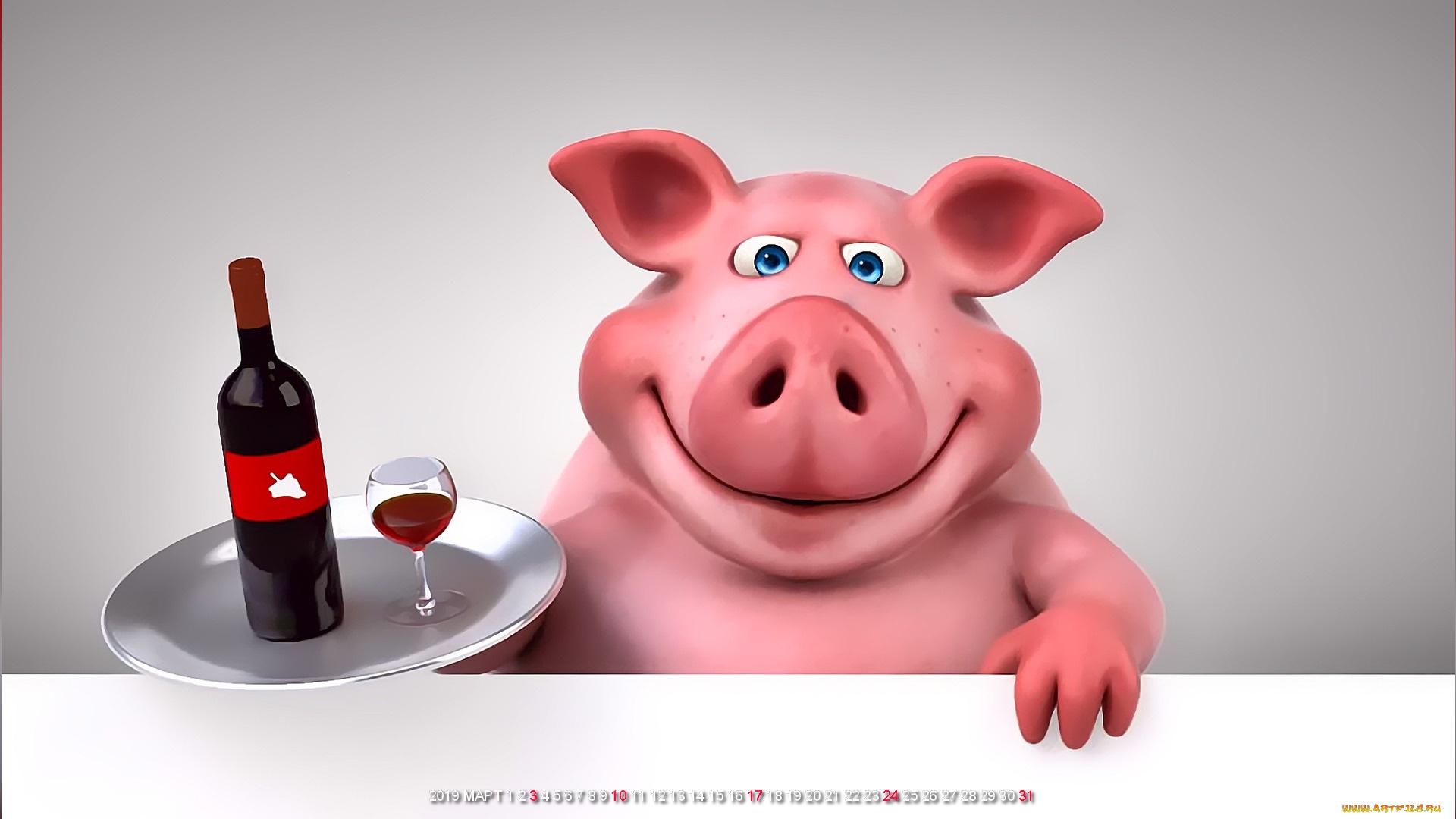 Открытка со свиньей 3д