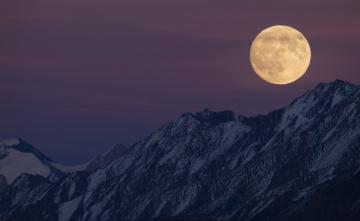 обоя хребет ак-шырак,  сарычат-эрташский заповедник,  тянь-шань,  киргизия, природа, горы, снег, скалы, луна, небо