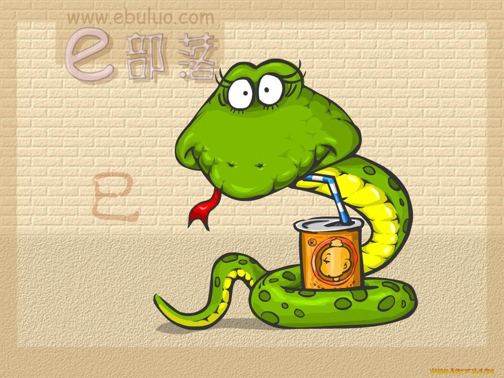 Прикольная картинка змеи