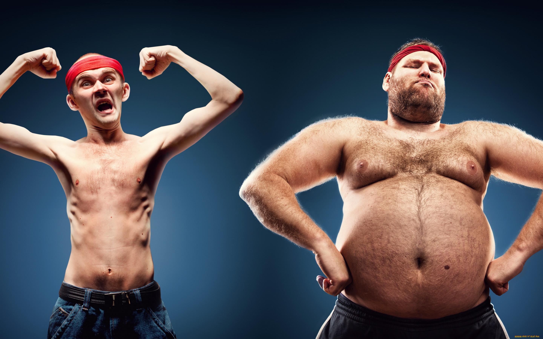 Толстые мужики приколы картинки