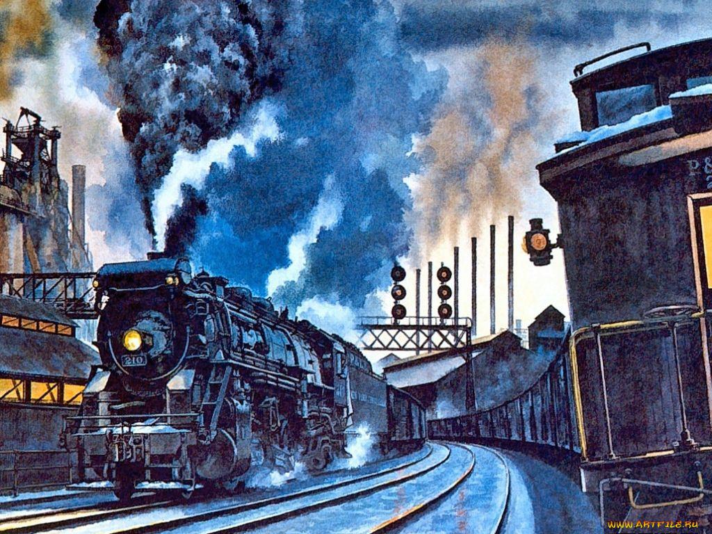 Чай для, поезд картинки красивые нарисованные