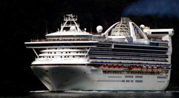 обоя golden princess, корабли, лайнеры, круиз, лайнер
