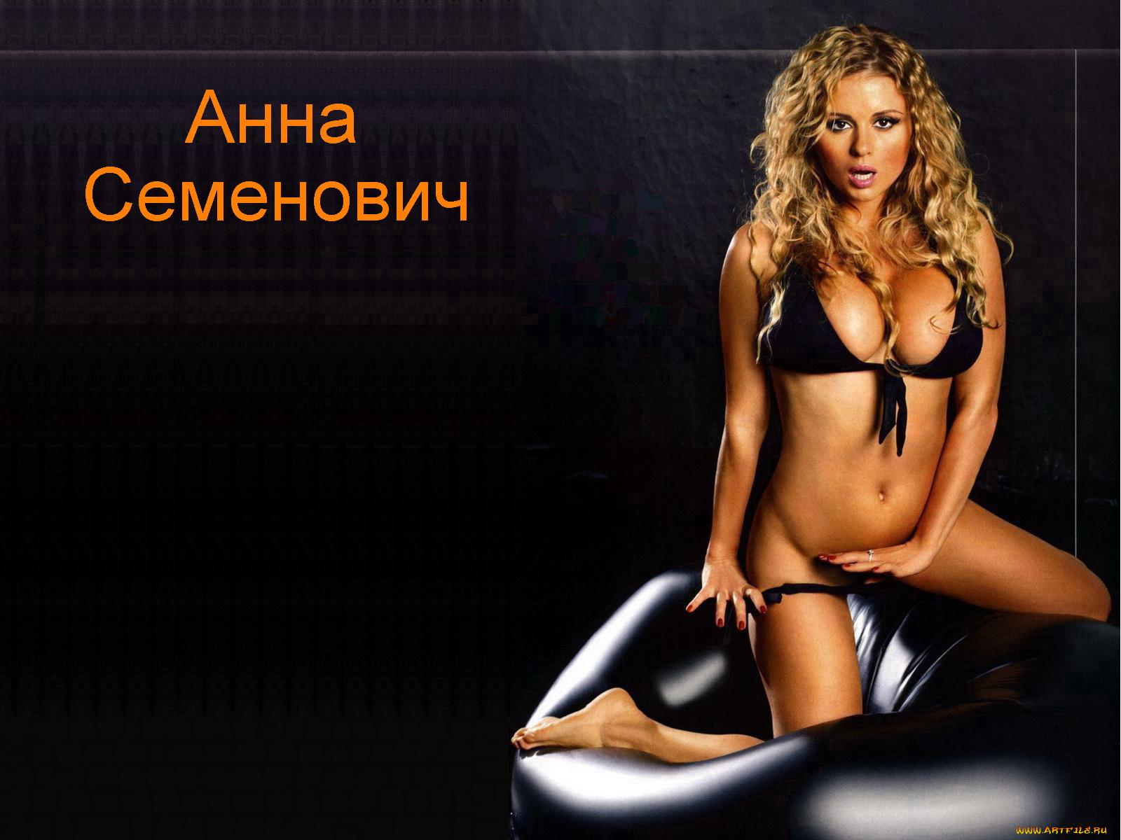 foto-nashih-devushek-v-zhurnale-maxim