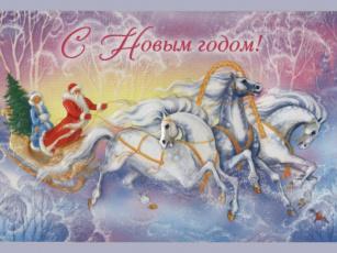 Картинка праздничные рисованные