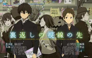 Картинка аниме hyouka персонажи школьники